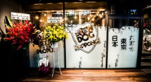 Scottish brewery continues global expansion with launch of BrewDog Tokyo