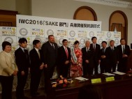 IWC Sake Challenge launch 2016